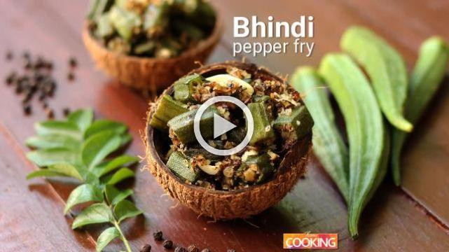 Bhindi Pepper Fry