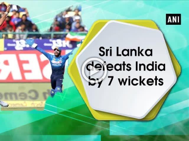 Sri Lanka defeats India by 7 wickets