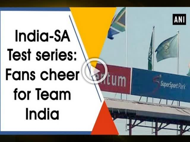 India-SA Test series: Fans cheer for Team India