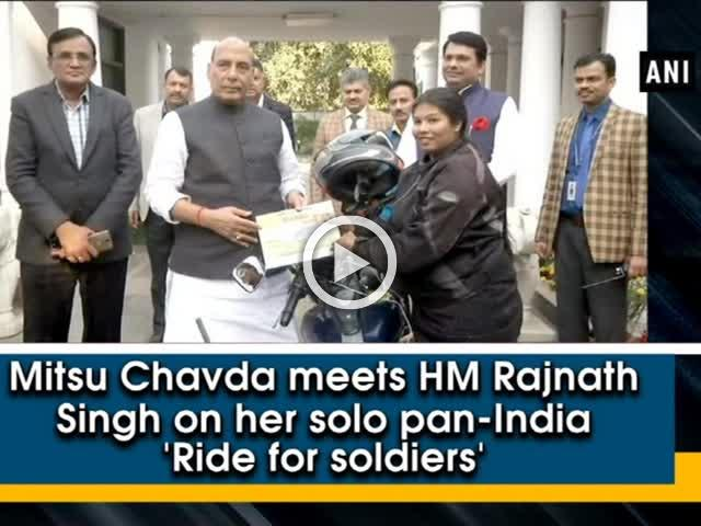 Mitsu Chavda meets HM Rajnath Singh on her solo pan-India 'Ride for soldiers'