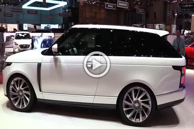 2018 Range Rover SV Coupe Walkaround Part I