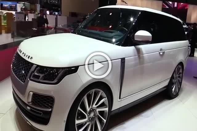 2018 Range Rover SV Coupe Walkaround Part II