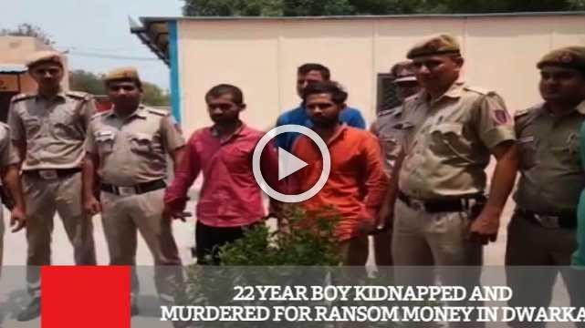 22 Year Boy Kidnapped And Murdered For Ransom Money In Dwarka
