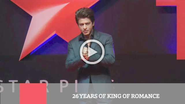 26 Years Of King Of Romance