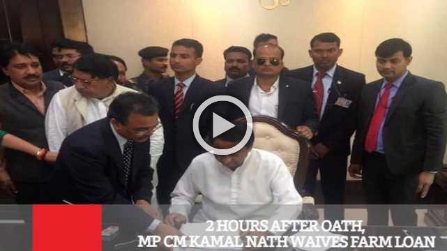 2 Hours After Oath, MP CM Kamal Nath Waives Farm Loan