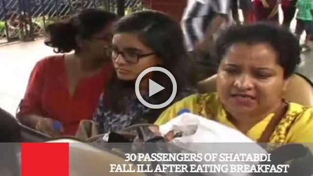 30 Passengers Of Shatabdi  Fall ill After Eating Breakfast