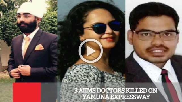 3 AIIMS Doctors Killed On Yamuna Expressway