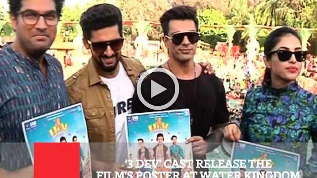 '3 Dev' Cast Release The Film's Poster At Water Kingdom