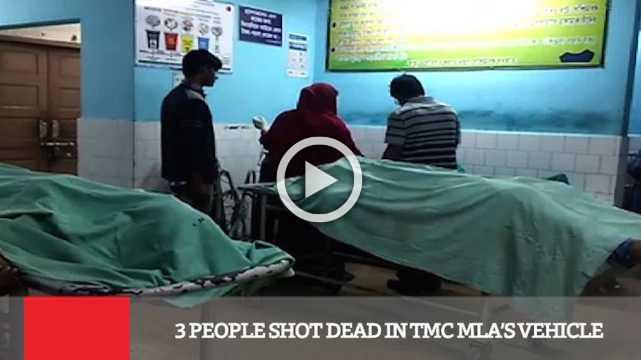 3 People Shot Dead In TMC MLA's Vehicle