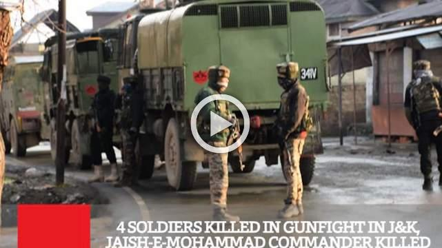 4 Soldiers Killed In Gunfight In J&K, Jaish E Mohammad Commander Killed