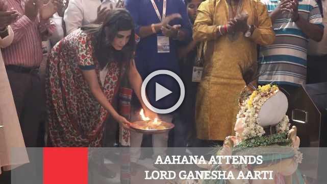 Aahana Attends Lord Ganesha Aarti