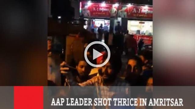 Aap Leader Shot Thrice In Amritsar