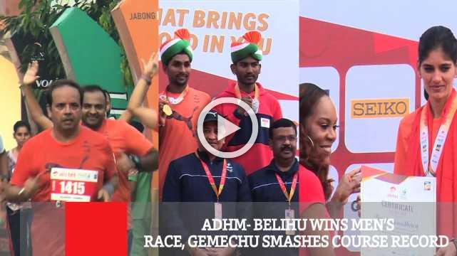ADHM- Belihu Wins Men's Race, Gemechu Smashes Course Record