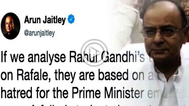 A Failed Student Always Hates Class Topper, Says Arun Jaitley