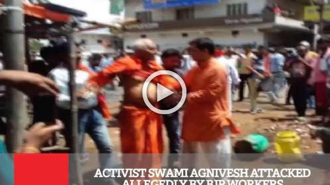 Activist Swami Agnivesh Attacked Allegedly By BJP Workers