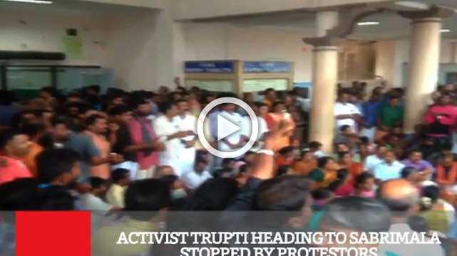 Activist Trupti Heading To Sabrimala Stopped By Protestors