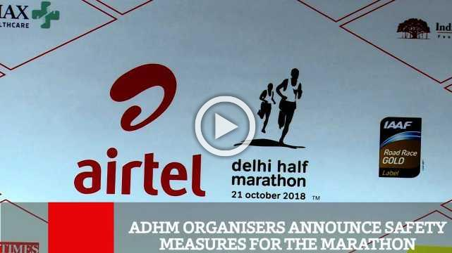 ADHM Organisers Announce Safety Measures For The Marathon