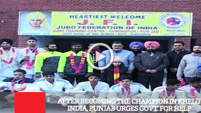 After Becoming The Champion In Khelo India, Punjab Urges Govt. For Help