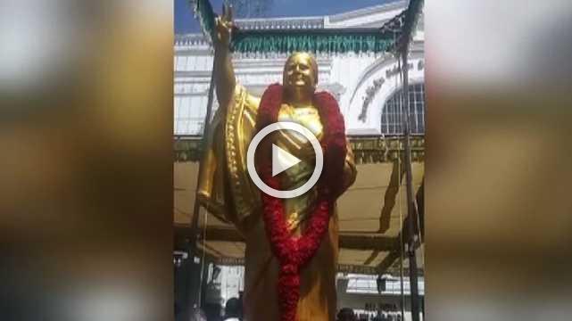 AIADMK Launches Jaya Lalitha Bronze Statue
