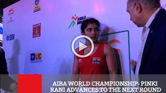 AIBA World Championship  Pinki Rani Advances To The Next Round
