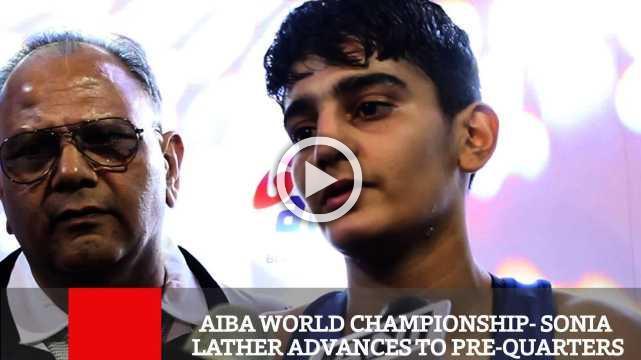 AIBA World Championship  Sonia Lather Advances To Pre Quarters