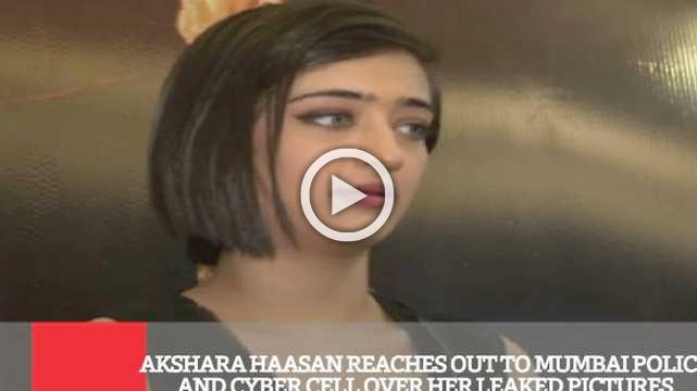 Akshara Haasan Reaches Out To Mumbai Police And Cyber Cell Over Her Leaked Pictures