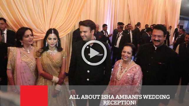 All About Isha Ambanis Wedding Reception