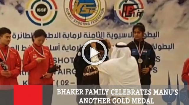 Bhaker Family Celebrates Manu's Another Gold Medal
