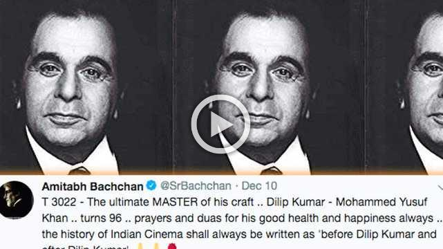 Big B Calls Dilip Kumar The Ultimate Master Of His Craft