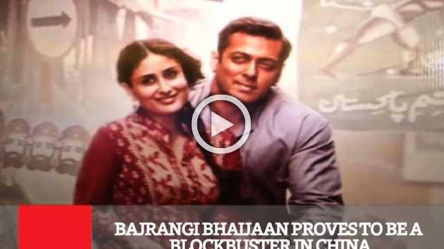 Bajrangi Bhaijaan Proves To Be A Blockbuster In China