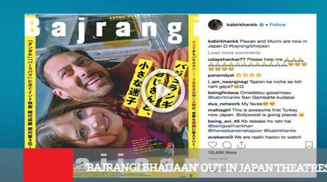 'Bajrangi Bhaijaan' Out In Japan Theatres