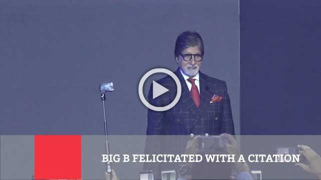 BIG B Felicitated With A Citation