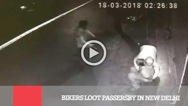 Bikers Loot Passersby In New Delhi