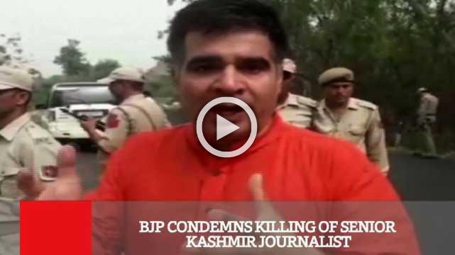 BJP Condemns Killing Of Senior Kashmir Journalist