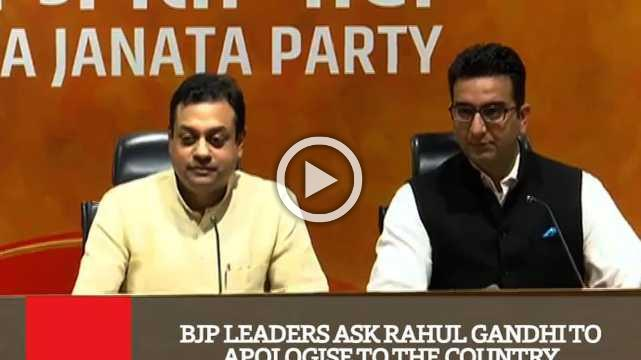 BJP Leaders Ask Rahul Gandhi To Apologise To The Country