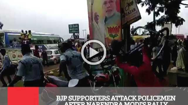 Bjp Supporters Attack Policemen After Narendra Modi's Rally