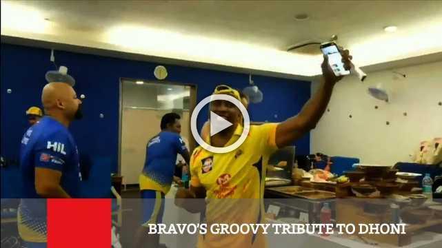 Bravo's Groovy Tribute To Dhoni