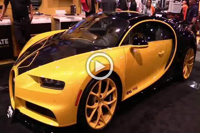 Bugatti Shiro Exterior Walkaround Part I