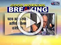 CBI chargesheets Farooqabdullah and three others for alleged irregularities in cricket association