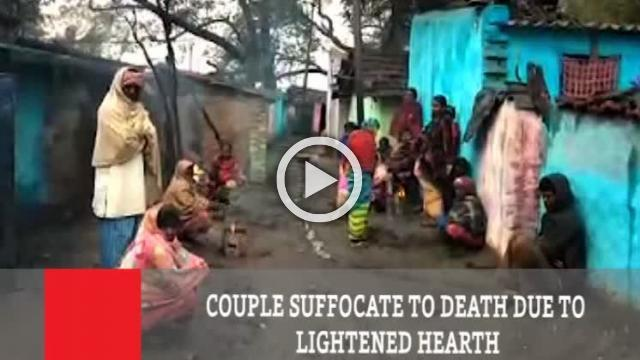 Couple Suffocate To Death Due To Lightened Hearth