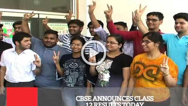 CBSE Announces Class 12 Results Today