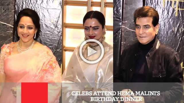 Celebs Attend Hema Malini's Birthday Dinner