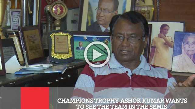 Champions Trophy Ashok Kumar Wants To See The Team In The Semis