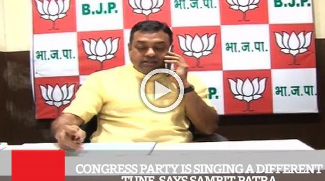 Congress Party Is Singing A Different Tune, Says Sambit Patra