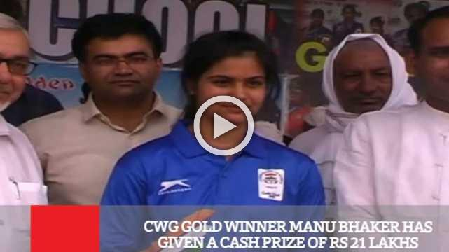 CWG Gold Winner Manu Bhaker Gets Cash Prize Of Rs 21 Lakhs