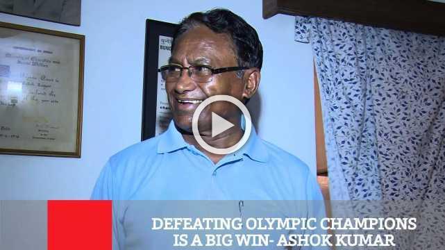 Defeating Olympic Champions Is A Big Win : Ashok Kumar