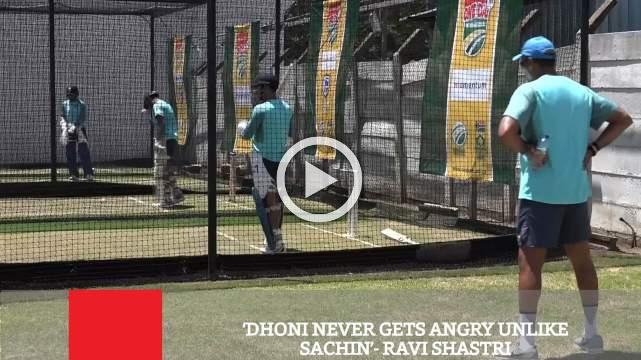 'Dhoni Never Gets Angry Unlike Sachin'- Ravi Shastri