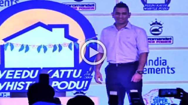 Dhoni Wants To Retain Ashwin In Ipl Auction