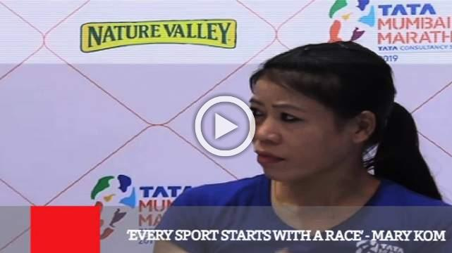 'Every Sport Starts With A Race'   Mary Kom