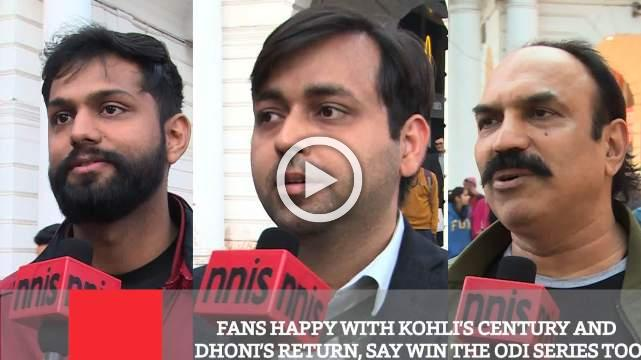 Fans Happy With Kohli's Century And Dhoni's Return, Say Win The ODI Series Too